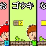【アニメ】ゲームのコース作り対決