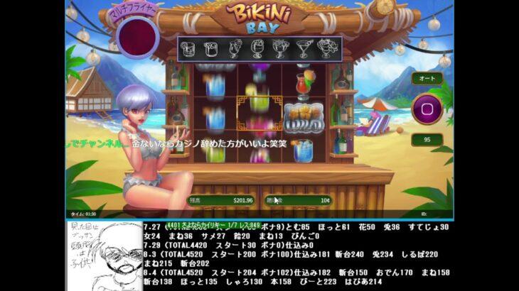 オンラインカジノ ベラジョンカジノライブ ~億万長者への旅路~ など!