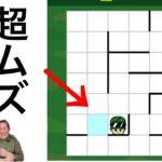 陸上自衛隊の公式ゲームがめちゃめちゃ面白いww【激ムズ】