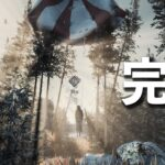 #1話で完結!サクサクプレイでリベンジ!遭難系ゲーム Winter Survival Simulator