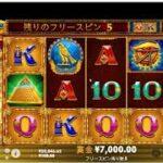 【ロイヤルベガス】これはきついか…10回チャレンジ!!【オンラインカジノ】