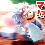 【ゲーム遊び】#10 スーパーマリオ オデッセイ ハカセマリオのジェット実験【アナケナ&カルちゃん】Super Mario Odyssey