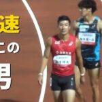 桐生祥秀 決勝 男子100m 福井アスリートナイトゲーム陸上2021 ANG Athlete Night Games