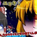 【ゆっくり実況】悪魔の魔理沙とコインに従え!ミニゲームリミックス!どっちが重いかな?【マリオメーカー2】#114
