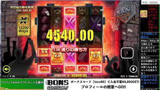 勇者トロのオンラインカジノ26