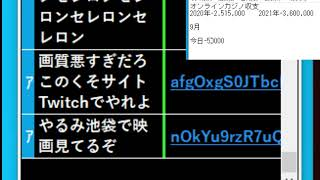 勇者トロのオンラインカジノ28