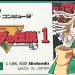 ゼルダの伝説1初見プレイ【ファミコンのレトロゲームクリア目指して】 #3