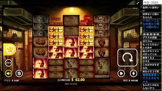 勇者トロのオンラインカジノ30