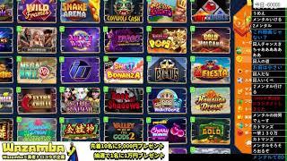 勇者トロのオンラインカジノ31