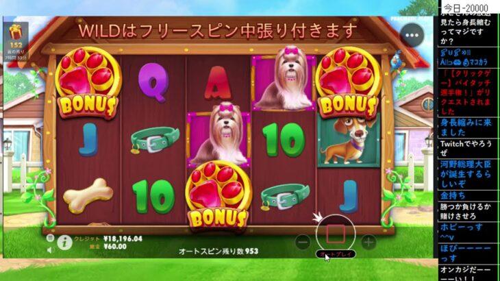 勇者トロのオンラインカジノ34