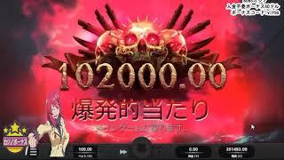 オンラインカジノ配当37,2241倍の大勝利 【ベラジョン公式】