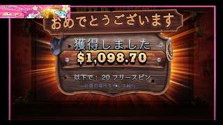 オンラインカジノで資金を増やす!!$733スタート【アロハシャーク】