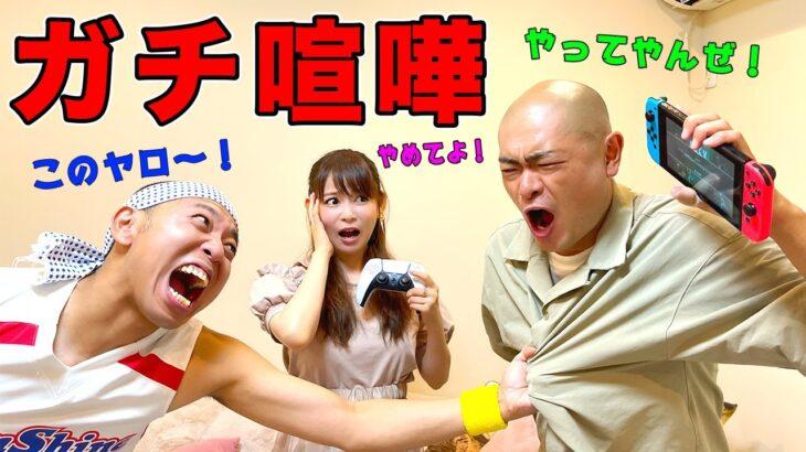 【ゲーム実況】APEXでケンカ勃発!あばれる君・サンシャイン池崎と共に初心者チャレンジ!