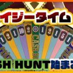 【オンラインカジノ】ライブカジノ「クレイジータイム(Crazy Time)」のキャッシュハントが始まるよ!【遊雅堂】