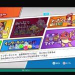 PS4ぷよぷよeスポーツ 飲酒配信