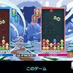 [R2500] vs dqhi3824 連戦 ぷよぷよeスポーツ Puyo Puyo Champions