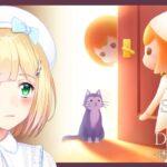 【脱出ゲーム】STRAY CAT DOORS2 -迷い猫の旅2-【にじさんじ/鈴谷アキ】