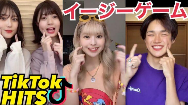 【TikTok】【踊ってみた】イージーゲームnatsumi feat 和ぬか 踊ってみた特集♪第三弾