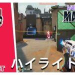 【VALORANT】Crazy Raccoon VS Gambit Esports(クレイジーラクーン VS ガンビットEスポーツ) ㅣVCTステージ3 MASTERSベルリンのハイライト