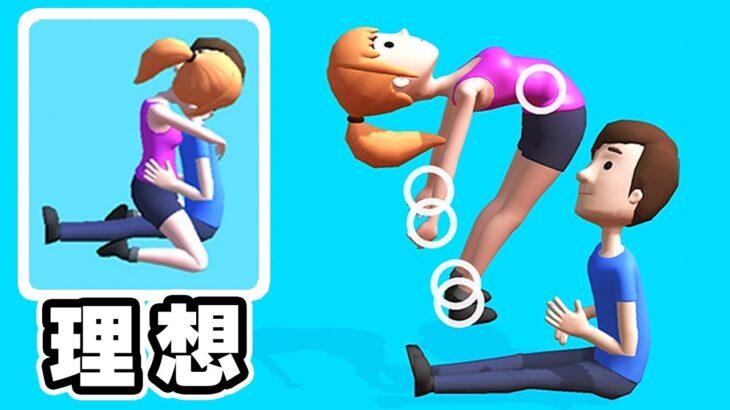 YouTube広告で流れる最高にくだらないゲーム