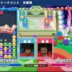 全国都道府県対抗eスポーツ選手権 2021 MIE プロモーションビデオ