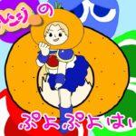 ぷよぷよeスポーツ 続・初心者脱却への道 ラフィチャレンジ 第16夜
