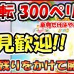 新カジノ!!!全員貰えるアマギフイベント開催中!【ナショナルカジノ】【スロット】【オンカジ】
