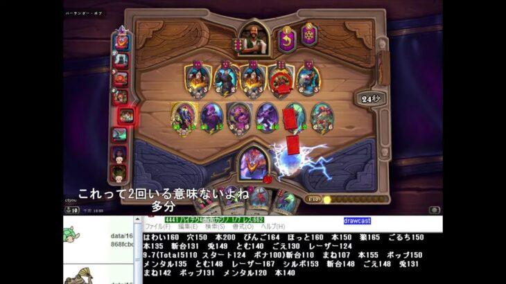 オンラインカジノ カジ旅 ~億万長者への旅路~ など!