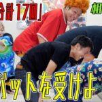 【適材適所】無能なメンバーのケツを拭け!帳尻合わせゲーム!!