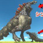 ゴジラ vs シンゴジラの夢の対決!デカすぎ強すぎやばすぎた【 Animal Revolt Battle Simulator 】