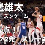 【渡邊雄太 プレシーズンゲームからやばすぎる】10得点 7リバウンド 2ブロック