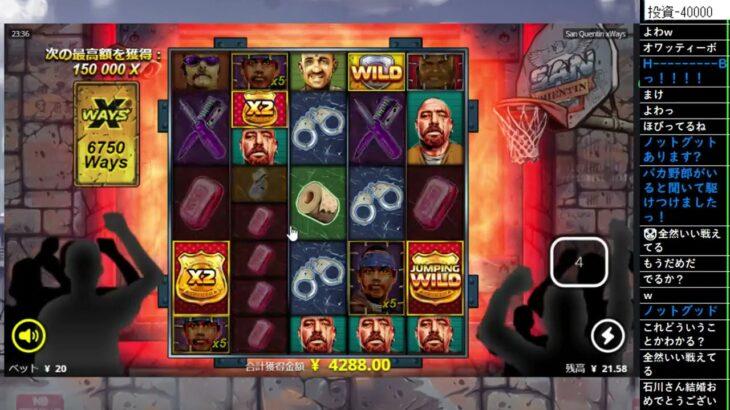 勇者トロのオンラインカジノ42