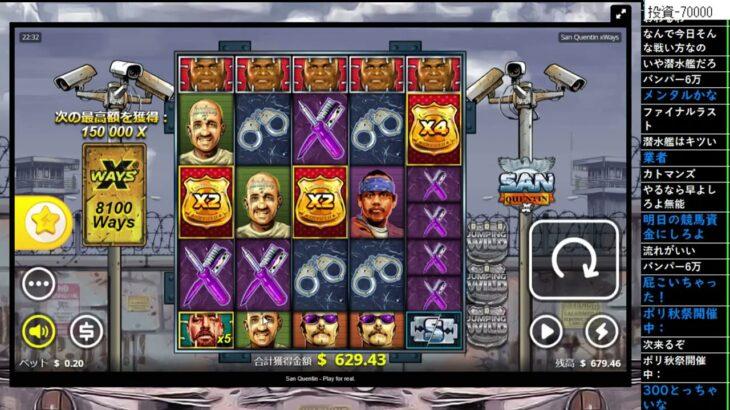 勇者トロのオンラインカジノ44