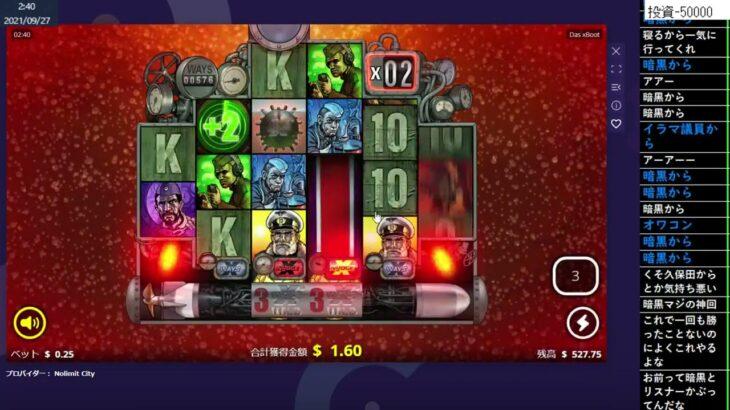 勇者トロのオンラインカジノ46