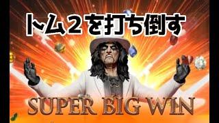 【ウィニングキングス】新台ALICE COOPERで高配当ゲット!【キーワード動画】