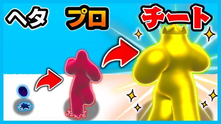 ゲームが上手いとスライムが巨人化するスマホゲームが楽しすぎる!😆✨【Blob Runner 3D】