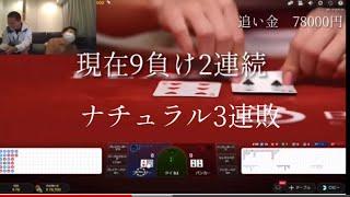 オンラインカジノ バカラでハットトリック達成!! 将来日の丸背負うゼンツピコン会長のBlog