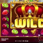 【カジノ】ジューシーフルーツで19万円出たッ!!【オンカジ・オンラインカジノ・casino slot・スロット】