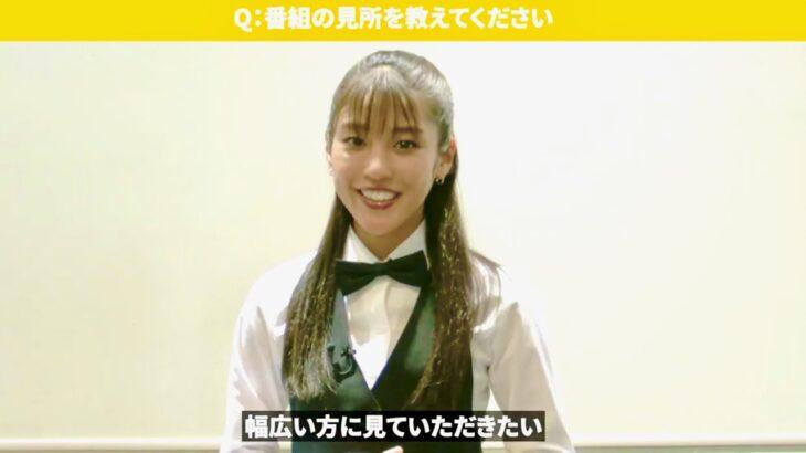 岡副麻希、レインボーシックス シージをプレイするeスポーツバーのマスターに!次長課長・河本、とにかく明るい安村らシージの魅力を語る/「レインボーシックス」コメント