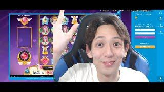 ひっそりオンラインカジノ王子