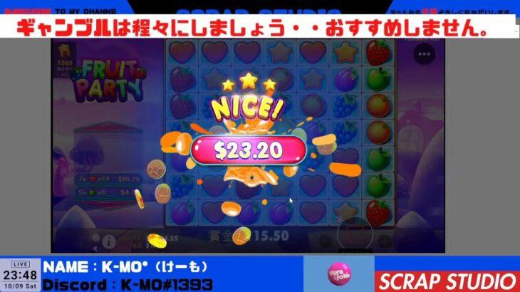 【オンラインカジノ】-120万からどうしたろうか【生配信】