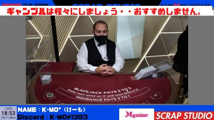 【オンラインカジノ】入金ボーナス消化【生配信】