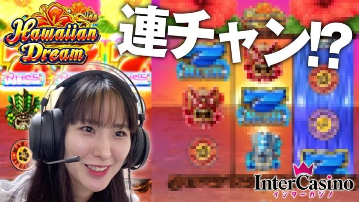 無料のオンラインデモオンラインカジノでスロットマシンをプレイ
